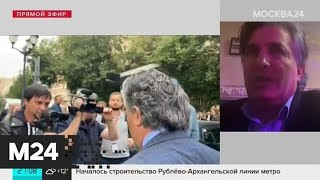 Пашаев отреагировал на информацию о присвоении им чужой квартиры в Москве - Москва 24