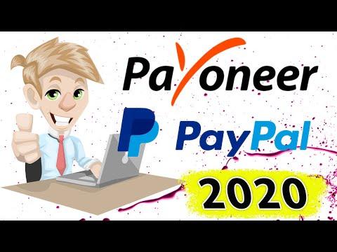 ربط حساب بايونير مع باي بال في خمس دقائق 2020