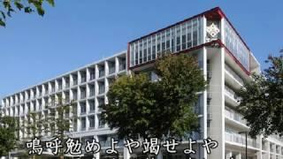 【IA】 土佐中学校・高等学校 校歌