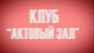 Moscow Yo-Yo Contest 2011 PROMO