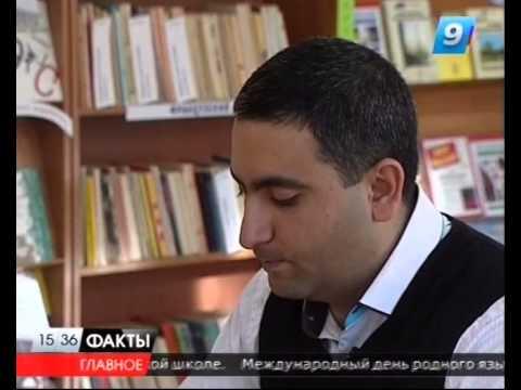 Воскресная школа и библиотека помогают изучающим армянский язык в Армавире.