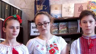 Білокуракинські школярі читають вірші місцевих авторів. Бібліотека, 21.03.2017