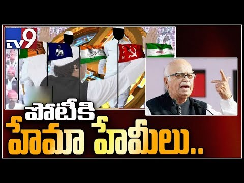 Amit Shah to contest Lok Sabha election from LK Advani's Gandhinagar - TV9 Mp3
