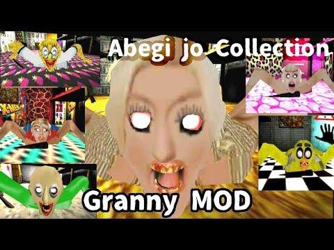 Granny『Abegi jo's MOD collection』~ベッド下やられまとめ~ Please don't find me!!