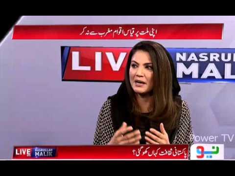 History of Valentines Day in Urdu by Orya Maqbool Jan
