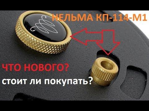 Инерционная катушка Нельма КП-114-М1. Стоит ли покупать?