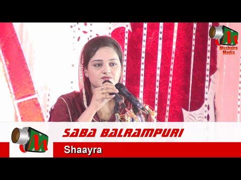 Saba Balrampuri, Jabalpur Mushaira, 13/05/2016, Con. SARDAR HAMID HUSSAIN, Mushaira Media