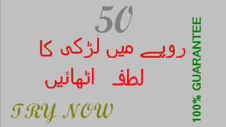 MAZA HI MAZA - sirf 50 rupe me kanwari larki  ka maza le