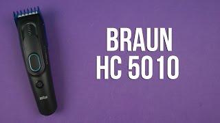 Розпакування BRAUN HairClip HC5010
