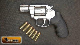 Colt Cobra 38 Special Revolver  A Classic Reborn