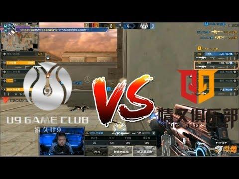 CFPL S14 Taicang U9.企鹅 vs Q9.企鹅 Game2 BlackWidow 2.0