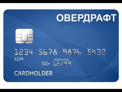 что нужно чтобы получить кредитную карту сбербанка на 30000 руб без опыта простой мобильный телефон для звонков