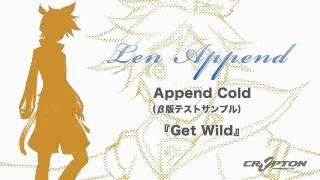 鏡音レンAppend Cold 『Get Wild』