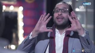 """أحمد أمين يشرّح البيت المصري من """"النيش"""" إلى """"الفريزر"""""""