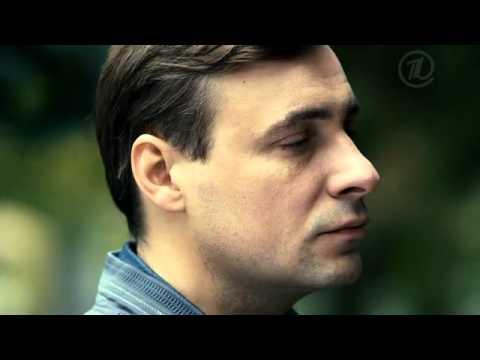 С чего начинается Родина 3 серия (2014)  детектив фильм сериал смотреть онлайн