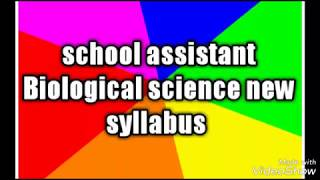 Biological science new syllabus (school assistant )