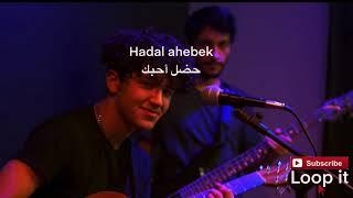 ( 1 hour ) issam alnajjar hadal ahbek (lyrics)