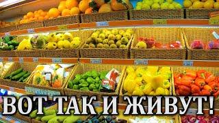 Цены в Севастополе на Продукты Питания! Отдых в Крыму 2021. Гипермаркет Яблоко