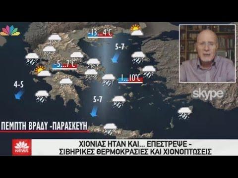 Star - Ειδήσεις 24.1.2017 - βράδυ