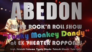 """ABEDON / SUPER ROCK'N ROLL SHOW""""Funky Monkey Dandy""""at EX THEATER RO..."""