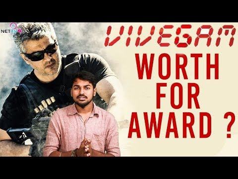 Why Vivegam Didn't Get Any Awards 2017 ?   Reasons Why Ajith Fans Thinks Vivegam Is Hit?   Nettv4u