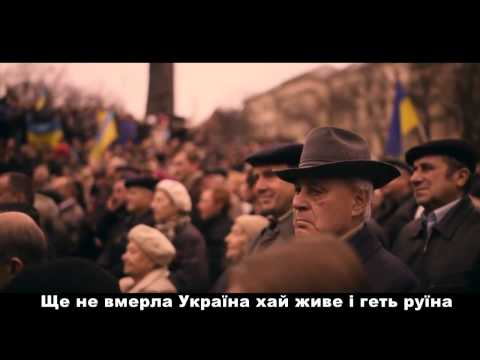 Гимн ЕвроМайдана (живая версия) 2013 | Anthem of Euromaidan (live)