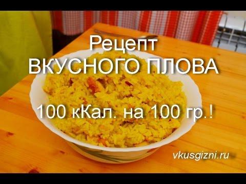 Жульен с курицей и грибами, рецепты с фото на RussianFood
