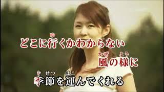 (新曲) 遥か/内田あかり cover eririn