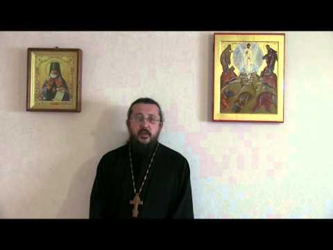 познакомиться со священником