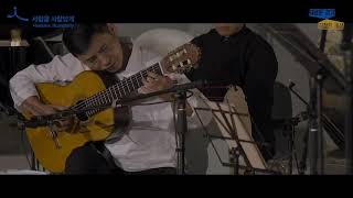 Denis Sungho, Sooah's song Live at Gyungi Museum 경기도박물관