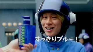 いいなCM スカラボ エイトレンジャー 関ジャニ∞ 「2色ない」編