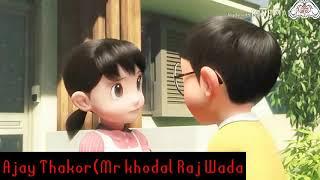 Gujarati New Status Nobita Vs Sizuka