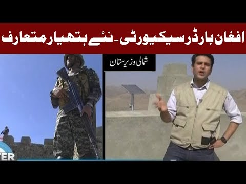 Center Stage With Rehman Azhar - Afgan Border Special - 20 October 2017 - Express News