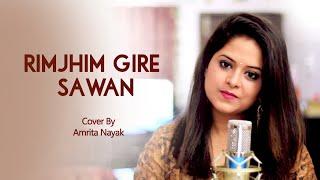 Rimjhim Gire Sawan | Manzil | Cover By Amrita Nayak | Kishore Kumar | Amitabh Bacchan