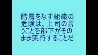 「もしドラ」のモデルの「マネジメント」のドラッカー名言集 もしドラ 検索動画 42