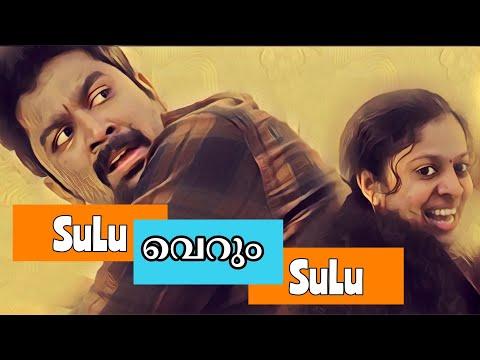 Sulu Verum Sulu | SVS | Malabari Cafe