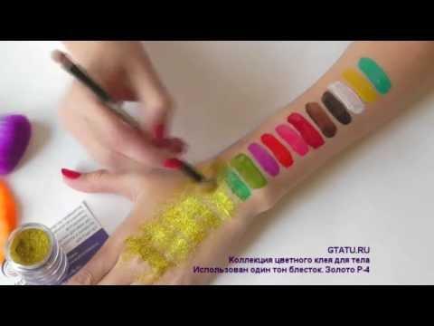 Видео Клей для страз на ногти цены