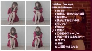 """""""□2014年10月29日(水)発売藤田麻衣子 メジャー1stアルバム「one way」..."""