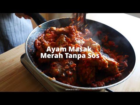 ayam-masak-merah-tanpa-sos-atau-gula-(rendah-karbo
