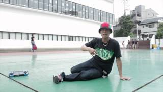 How to Breakdance | Floorwork | Basic