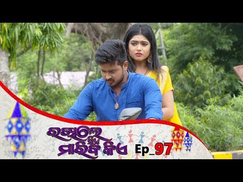 rakhile-sie-mariba-kie-|-full-ep-97-|-8th-aug-2019-|-odia-serial-–-tarangtv