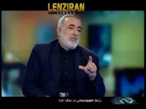 Supplying misssile to Palestinians of Gaza on Iranian television