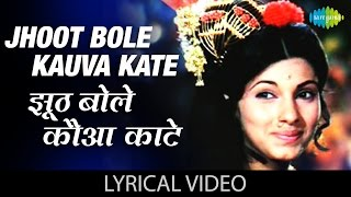 Jhoot Bole Kauva with lyrics   झूठ बोले कौवा काटे गाने के बोल  Bobby  Rishi Kapoor, Dimple Kapadia