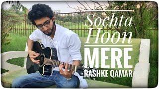 Sochta Hoon + Mere Rashke Qamar | Nusrat Sahab | Zae Han Yasser Mashup Cover