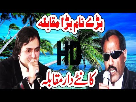 Raja Javed Jedi vs Hafiz Mazhar Pothwari Sher Program New 2017 || SK Online Studio