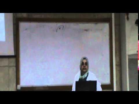 16) Dr.Manal Shaltoot 20/11/2014 [ Blood Glucose ]