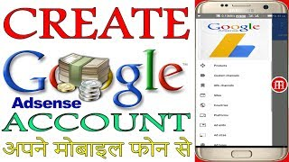 How to Create Google Adsense Account in Mobile & Make Money with Google Adsense #Adsense Tutorial