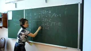 [20011-09-07] Korean native speaking teacher is teaching Korean to 2d grade's russian pupils