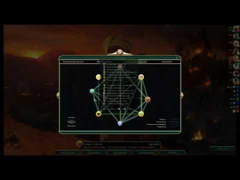 Моды для Цивилизации 5 | Civilization 5 mods: Info Addict