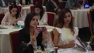 مشاركون في مؤتمر الريادة في الأردن يناقشون التحديات والفرص - (19-9-2017)